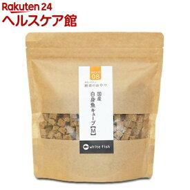 酵素のおやつ 白身魚キューブM(200g)