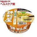 評判屋 重ねだし野菜白湯タンメン(12個入)【評判屋】