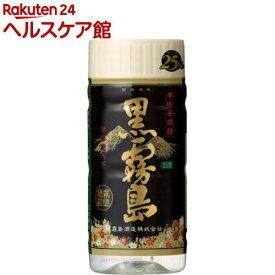 霧島酒造 黒霧島 25度 ペット(200ml*30本入)