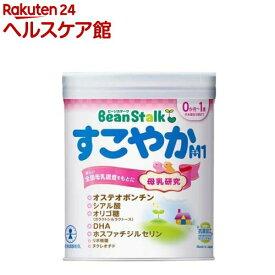 ビーンスターク すこやかM1 小缶(300g)【ビーンスターク】[粉ミルク]
