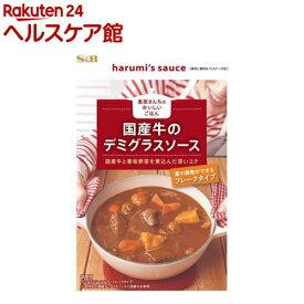 栗原さんちのおいしいごはん 国産牛のデミグラスソース(120g)
