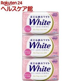 花王ホワイト アロマティック・ローズの香り バスサイズ(3コ入)【more30】【花王ホワイト】