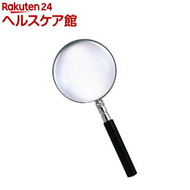 ハイライン 拡大鏡 50mm MG550(1コ入)【ハイライン(HiLINE)】