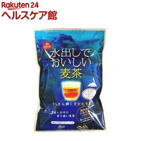 水出しでおいしい麦茶(20g*18袋入)【はくばく】