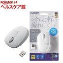 ワイヤレスBLueLEDマウス シルバー M-BL20DBSV(1個)【エレコム(ELECOM)】