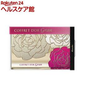 コフレドールグラン パクト用ケース(1コ入)【コフレドールグラン(COFFRET D'OR Gran)】