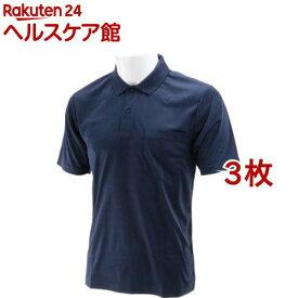 SK11 半袖ポロシャツ ネイビー LLサイズ LL-NVY-1P(3枚セット)【SK11】