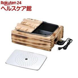 多用途おでん鍋 ふるさとのれん(1台)