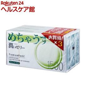 コンドーム めちゃうす 1500(12コ*3コ入)【めちゃうす】[避妊具]