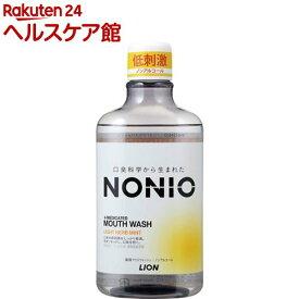 ノニオ マウスウォッシュ ノンアルコール ライトハーブミント(600ml)【ノニオ(NONIO)】