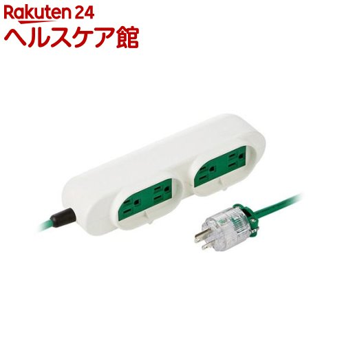 病院用タップ 5m グリーン TAP-MR7548TD5M(1コ入)