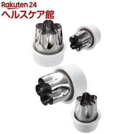 イージーウォッシュ 食洗機対応野菜抜型 桜・梅 C-8639(1セット)【イージーウォッシュ】