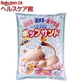 猫砂 ポップサンド(7L)【ポップサンド】