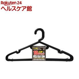 スリット付ハンガー(10本入)【オカザキ】