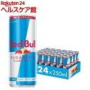 レッドブル シュガーフリー エナジードリンク(250mL*24本入)【Red Bull(レッドブル)】