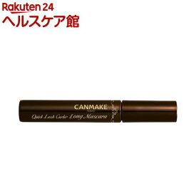 キャンメイク(CANMAKE) クイックラッシュカーラー ロングマスカラ 02 ブラウン(6.5g)【キャンメイク(CANMAKE)】