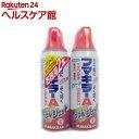 フマキラーA 殺虫スプレー ダブルジェット 2P(450ml*2本入)【more20】