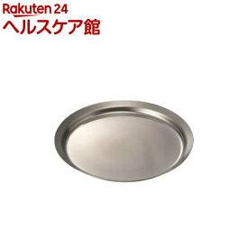 ラバーゼ la base ステンレスプレート 中 21cm LB-011有元葉子デザイン(1コ入)【ラバーゼ】