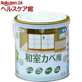アサヒペン NEWインテリアカラー和室壁 アサキイロ(0.7L)【アサヒペン】