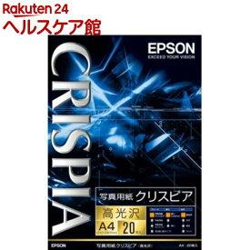 エプソン 写真用紙 クリスピア 高光沢 A4判 KA420SCKR(20枚入)
