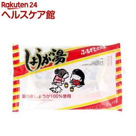 しょうが湯(20g*6袋入)【今岡製菓しょうが湯】