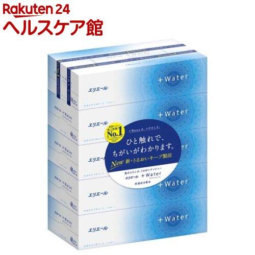 エリエール プラスウォーター(+Water) ティシュー(5箱パック)【efq】【7_k】【rank】【プラスウォーター(+Water)】