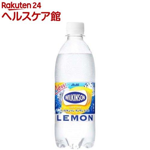ウィルキンソン タンサン レモン(500mL*24本入)【ウィルキンソン】