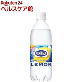ウィルキンソン タンサン レモン(500mL*24本入)【ウィルキンソン】[炭酸水]