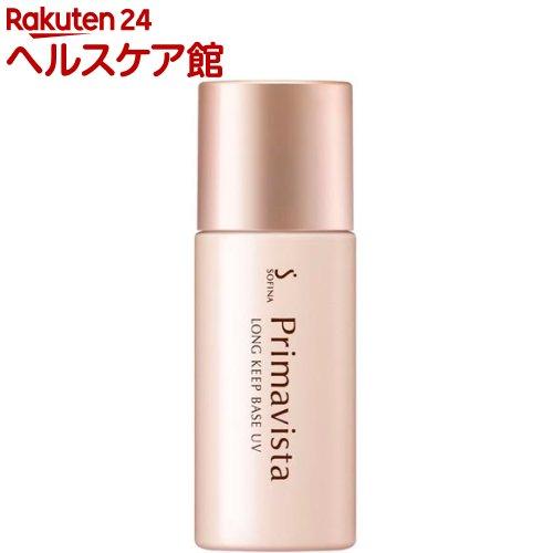 リニューアル ソフィーナ プリマヴィスタ 皮脂くずれ防止化粧下地UV(25mL)【プリマヴィスタ(Primavista)】