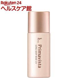 プリマヴィスタ 皮脂くずれ防止 化粧下地 SPF20 PA++(25ml)【プリマヴィスタ(Primavista)】