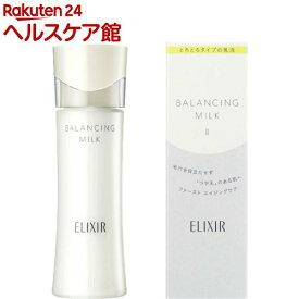 資生堂 エリクシール ルフレ バランシング ミルク II 乳液(130ml)【エリクシール ルフレ】