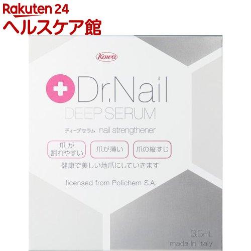 ドクターネイル ディープセラム(3.3mL)