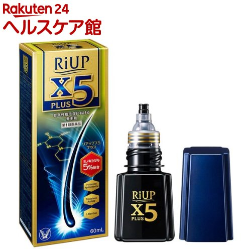 【第1類医薬品】リアップX5プラスローション(60mL)【8_k】【rank】【リアップ】【送料無料】