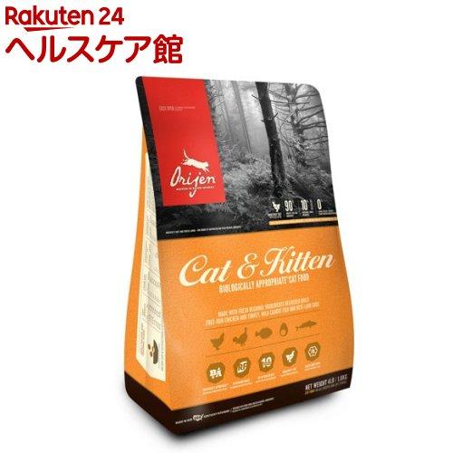 オリジン キャット&キトゥン(1.8kg)【オリジン】【送料無料】