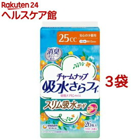 チャームナップ スリム吸水ガード 安心の少量用(26枚入*3袋セット)【チャームナップ】