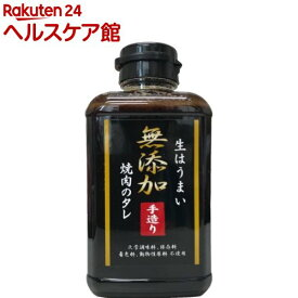 無添加 焼肉のたれ(450g)