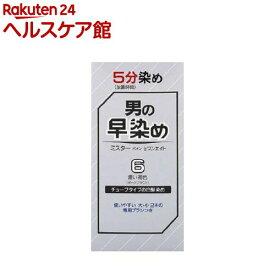 ミスターパオンセブンエイト 6(1セット)【パオン】