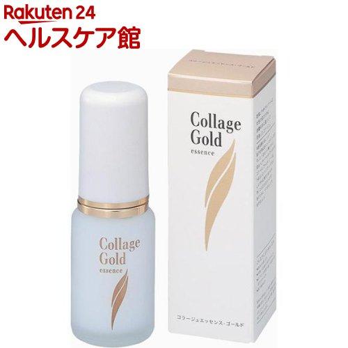 コラージュエッセンス-ゴールドS(30mL)【コラージュ】【送料無料】