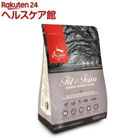 オリジン フィット&トリム キャット(1.8kg)【オリジン】[キャットフード]