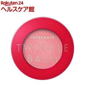 資生堂 インテグレート トゥインクルバームアイズ PK483(4g)【インテグレート】