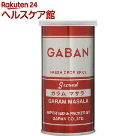 ギャバン ガラムマサラ(80g)【ギャバン(GABAN)】