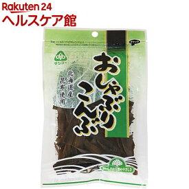 サンコー おしゃぶりこんぶ(30g)