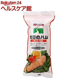 三育フーズ 大豆のハム(400g)【spts2】