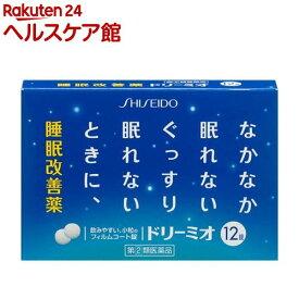 【第(2)類医薬品】ドリーミオ(12錠)