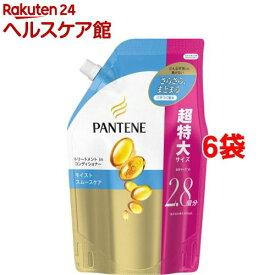 パンテーン モイストスムースケア トリートメントコンディショナー 詰替超特大サイズ(860g*6袋セット)【PANTENE(パンテーン)】