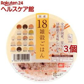 アイズ 国産 18雑穀ごはん(160g*3個セット)