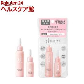 資生堂 dプログラム モイストケア セット MB 敏感肌用化粧水・乳液(1セット)【d プログラム(d program)】