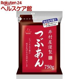 井村屋 つぶあん(750g)【井村屋】