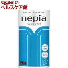 ネピア プレミアムソフト トイレットロール シングル せっけんの香り(60m*12ロール)【ネピア(nepia)】[トイレットペーパー]
