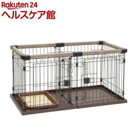 ペティオ お部屋に合わせて組み替えできる ドッグルームサークル(1台)【ペティオ(Petio)】